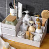 美丽新 化妆品收纳盒桌面遥控器整理盒 分格化妆刷口红面膜置物架 灰色
