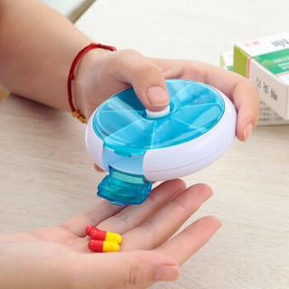 美丽新 日本一周小药盒 可旋转便携分药盒老人7格小药盒迷你药品收纳盒