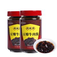 juanchengpai 鹃城牌 拌面酱 豆瓣牛肉酱 200g*2瓶