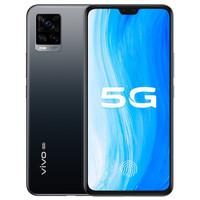 vivo S7 5G智能手机 8GB 128GB 全网通 爵士黑