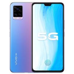 vivo S7 5G智能手机 8GB+128GB 全网通 莫奈漫彩