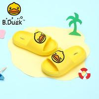 B.Duck 小黄鸭 居家拖鞋软底防滑 亲子款 *2件
