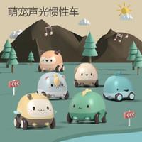 犀牛动物音乐灯光助力宝宝惯性回力小汽车套装