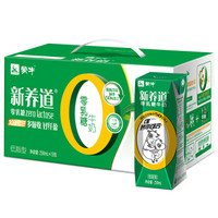 蒙牛 新养道 零乳糖低脂型牛奶 250ml*15盒 *4件
