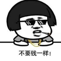 京东adidas官方旗舰店 20元无门槛券