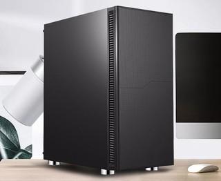 武极 组装电脑 (250GB SSD、8GB、核显、锐龙R5 PRO 4650G、黑色)