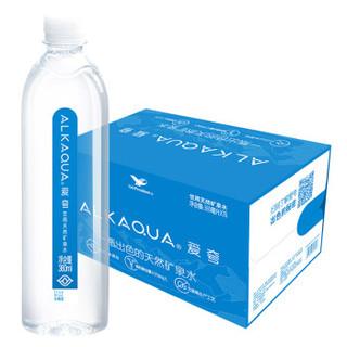 统一 爱夸 长白山 天然矿泉水 小瓶360ml*15瓶 正品 整箱装