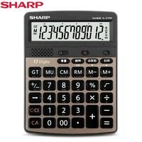 SHARP 夏普 EL-G7600 12位语音计算器