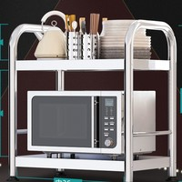 SONGYE 松野 不锈钢多层厨房置物架 40*57cm 二层款
