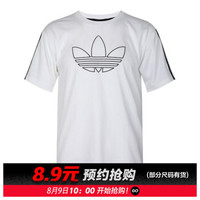 adidas阿迪达斯三叶草男子OUTLINE TRE TE ED6265 XL