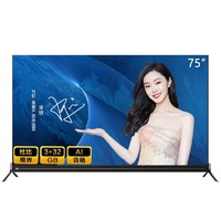 CHANGHONG 长虹 D8P系列 75D8P 75英寸 4K超高清(3840*2160) 电视