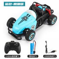新款拉力小高速遥控赛车