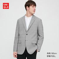 UNIQLO 优衣库 425901 男士西服