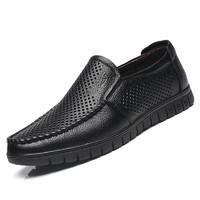 deparnoi  De8823-1 男士镂空皮鞋