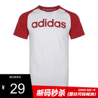 adidas 阿迪达斯 EI4729 男士圆领T恤
