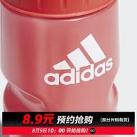 adidas 阿迪达斯 DU0186 中性水壶 0.75L