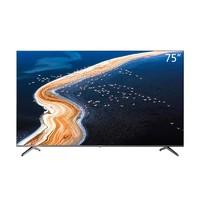 CHANGHONG 长虹 75D4PS 75英寸 液晶电视