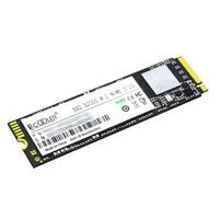 超频三(PCCOOLER) S2000 256GB/512Gb M.2接口 NVMe协议固态硬盘 S2000 512G 固态