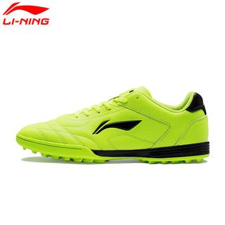 李宁 ASTL026-1 足球鞋