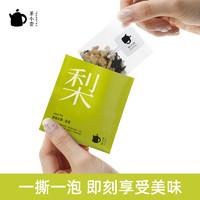 茶小壶 甜梨茉莉花茶  20g(5袋)  *4件