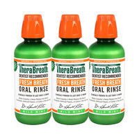 【88会员日前2h】TheraBreath 凯斯博士 漱口水 标准型 473ml *3瓶