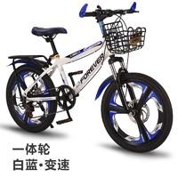 百亿补贴:FOREVER 永久 儿童自行车