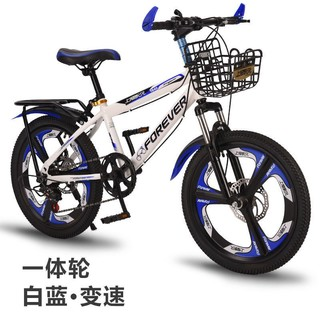 永久牌儿童自行车小学生单车6-8-10-14岁男女孩山地车避震双碟刹