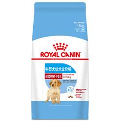 ROYAL CANIN 皇家 MEJ32 中型犬幼犬粮专用狗粮 15kg