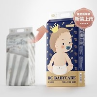 BabyCare 皇室系列 尿不湿超薄纸尿裤