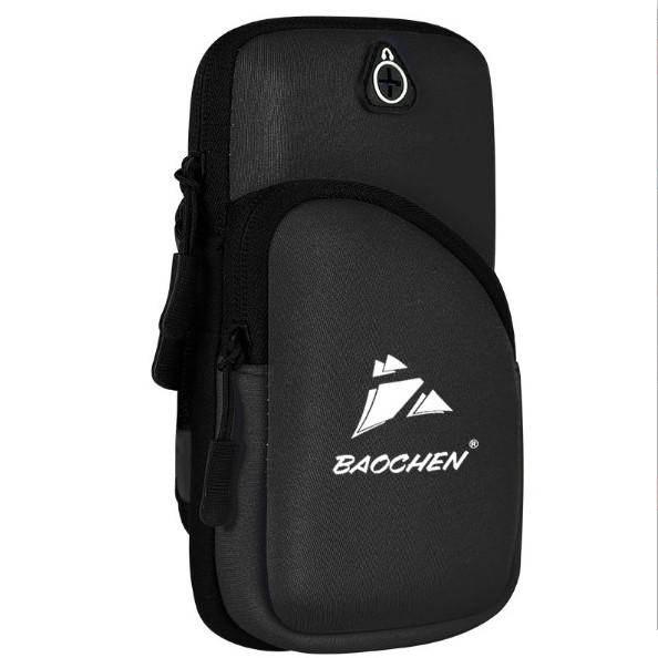包臣 BC-0096 运动手机臂包 升级款黑色 中号