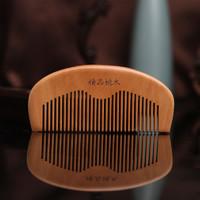 桃木梳家用按摩脱发檀香小梳子女卷发梳牛角梳防静电可爱梳子木梳