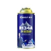 车仆r134a汽车空调环保雪种氟利昂制冷剂空调冷媒冰种正品三瓶