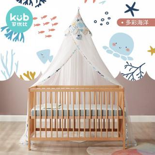 可优比婴儿床蚊帐儿童宝宝海洋升降式-至高离地210cm