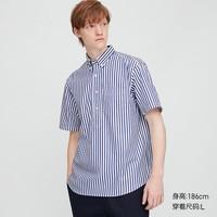 男装 优质长绒棉条纹衬衫(套头)(短袖) 426933
