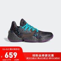 阿迪达斯官网adidas Harden Vol. 4 GCA男鞋场上篮球运动鞋EF9938 一号黑/浅琥珀/淡灰 43(265mm)