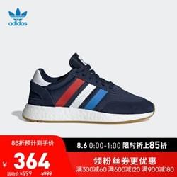 阿迪达斯官方 adidas 三叶草 I-5923 男子经典鞋BD7814 学院藏青蓝/白色/红/蓝色 42(260mm)