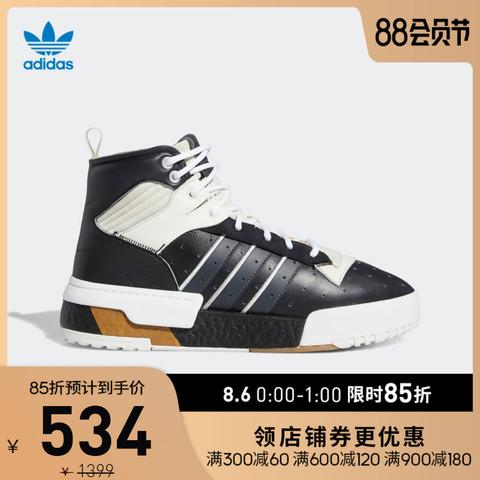阿迪达斯官网三叶草RIVALRY RM CHI男子经典运动鞋FU6693 FU6694 *2件