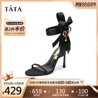 Tata/他她2020夏专柜同款布印花心型一字带高跟女凉鞋7BK01BL0