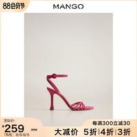MANGO女士凉鞋2020春夏新款皮革束带高跟凉鞋 *2件