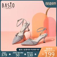 百思图2020夏季新款商场同款时尚一字带细高跟女凉鞋MB320BH0