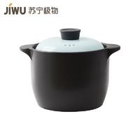 苏宁极物 陶瓷耐热养生汤锅 4L