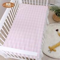 良良(liangliang)婴儿凉席新生儿宝宝透气婴儿床凉席幼儿园席子竹丝凉席粉色120cm