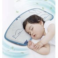 babycare 婴儿冰丝枕 47*24cm