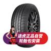 东风轮胎 途虎包安装 DU01 DONGFENG 195/55R15 85V