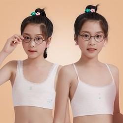少女文胸_小背心学生内衣女童发育期少女薄款文胸-什么值得买