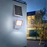 NingMar 解语花 户外太阳能投光灯 60W