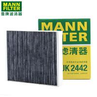 MANN 曼牌 CUK2442 空调滤清器 别克专用