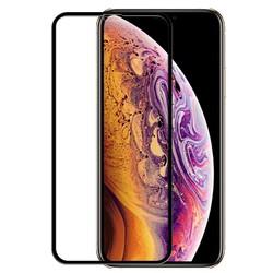 红密斯 iPhoneX 苹果系列钢化膜 2片装