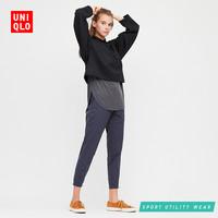 UNIQLO 优衣库 422813  女士高弹力运动九分裤