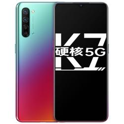 OPPO  K7 5G智能手机 8GB+256GB